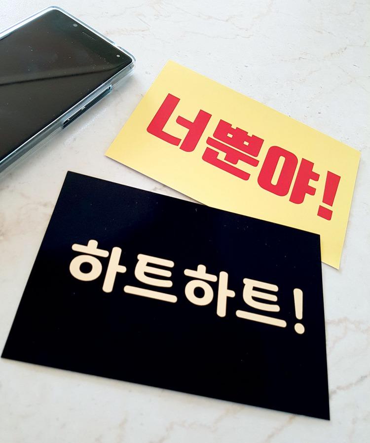 名前 変換 語 韓国